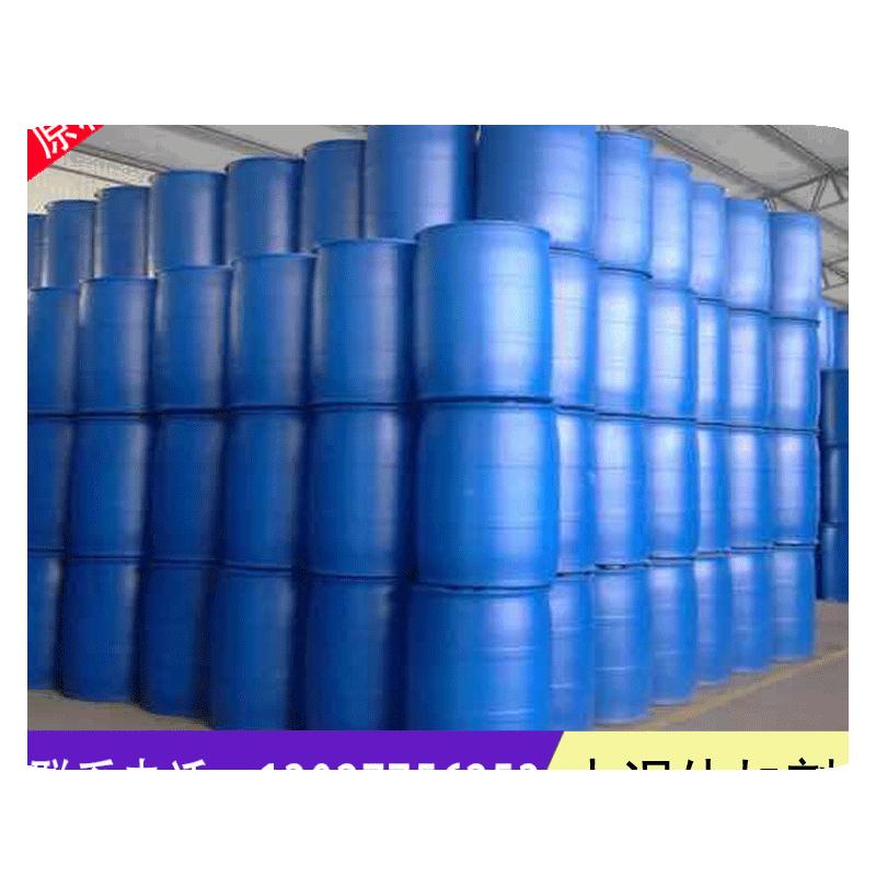 混凝土引氣劑.png