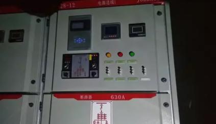 高压配电柜检修