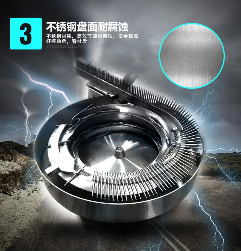 沈阳振动盘优势三:振动盘使用不锈钢盘面耐腐蚀