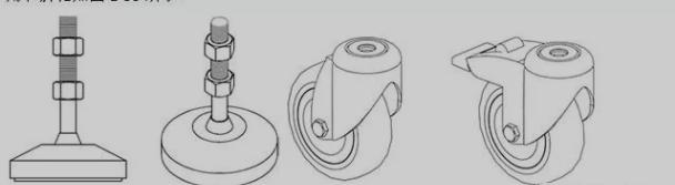 蹄角和脚轮蹄角是各类沈阳工业铝型材框架及设备的通用配件