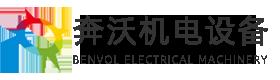发电机出租logo