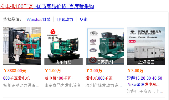 100kw发电机价格参考