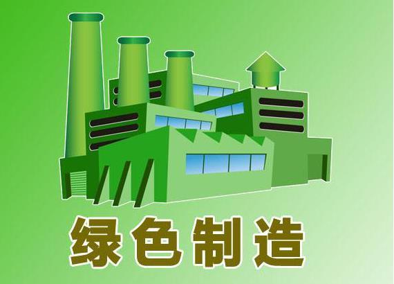 绿色耐火材料理念