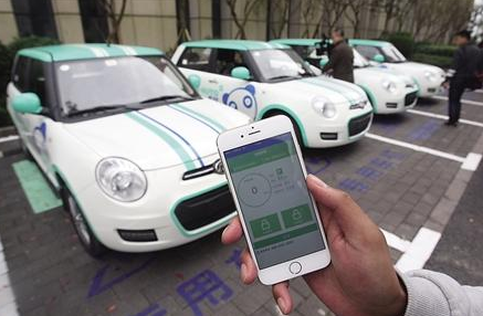 上海租车能减免异地还车费?