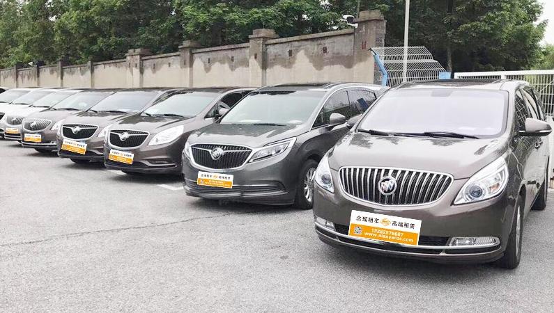 念瑶上海商务租车