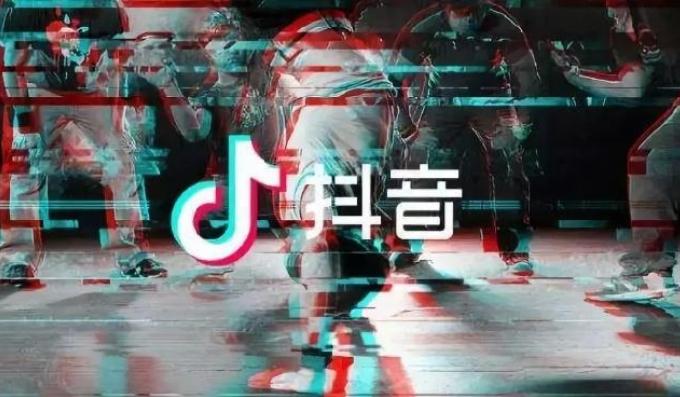 """""""抖音""""商标案频发获赔200万"""