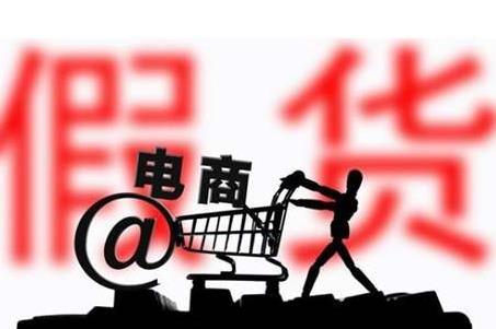 品牌维权,电商控价,为什么要选择专业的第三方?