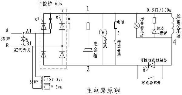 高频点焊机电路原理图