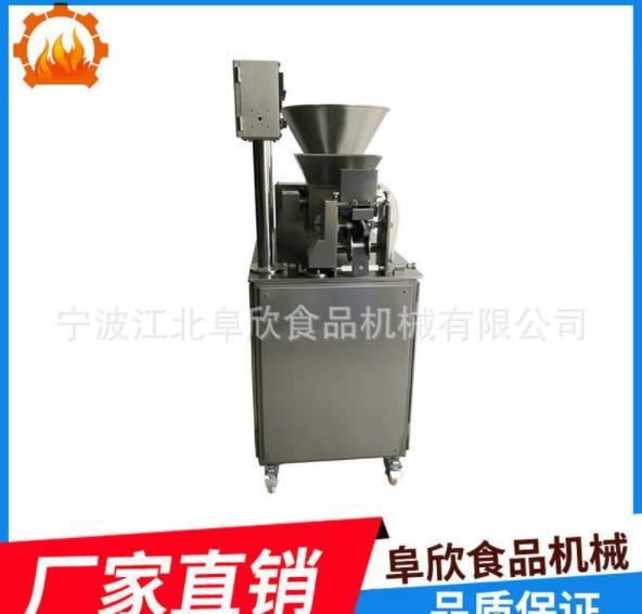 自动水饺机