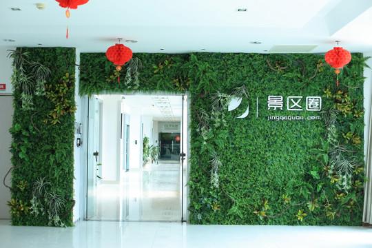 室内外活体植物墙