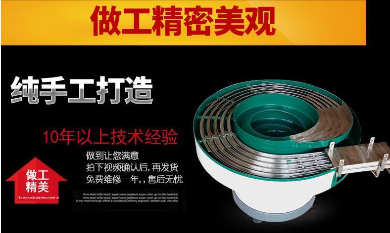 振动盘生产厂家优势2