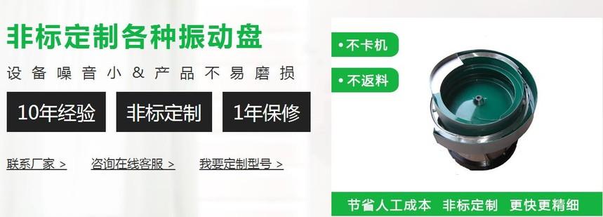振动盘_精密振动盘价格_自动上料机厂家_振动盘视频「杭州欣杰呈」