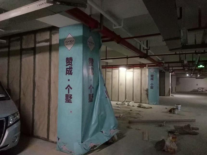 杭州輕質隔板牆安裝施工方案