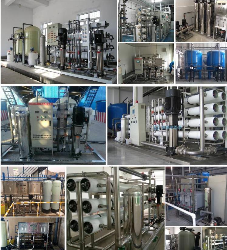 反渗透水处理设备产品应用实拍图