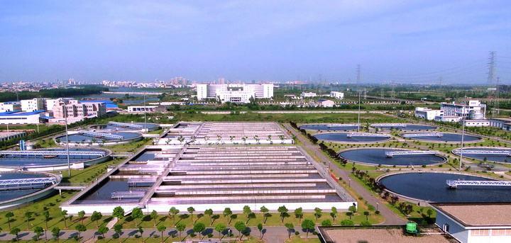 宁波工业废水处理