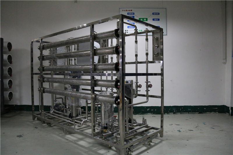 1.25吨反渗透设备