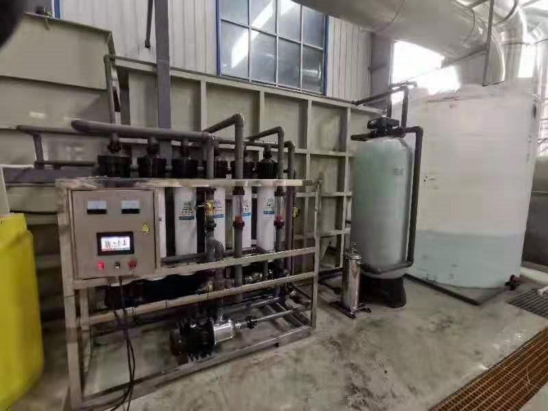 1-10吨废水处理设备