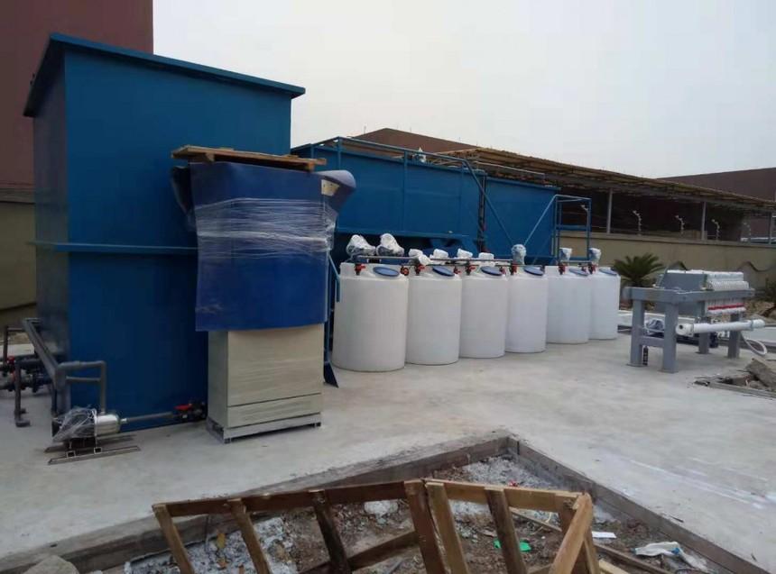 2吨每小时废水处理设备