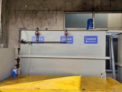 小型废水处理设备