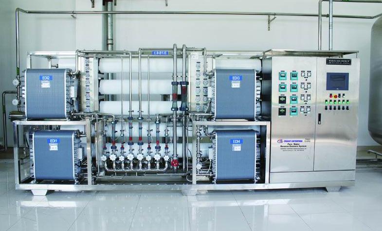 哪些因素会影响超纯水设备的质量?