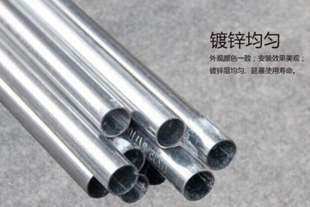 白色KBG金属穿线管