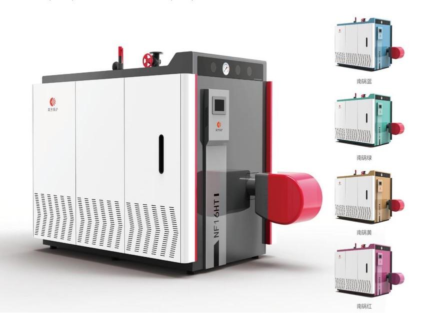 节能环保蒸汽发生器