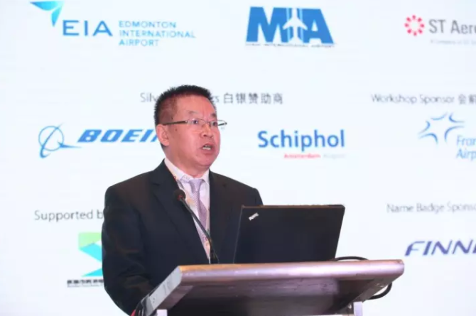 """天津市交通运输委副主任郝学华提出""""提高天津航空货运销售市场的竞争能力、基本建设中国国际航空物流配送中心""""的致辞"""