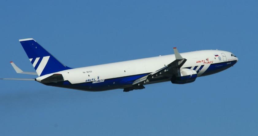 天津航空空运