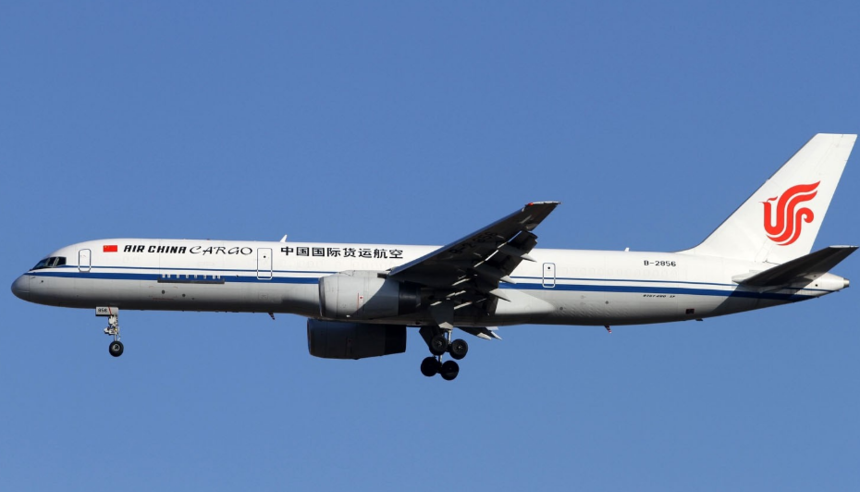 天津航空哪些快递可以寄国外,天津航空什么快递可以寄国外