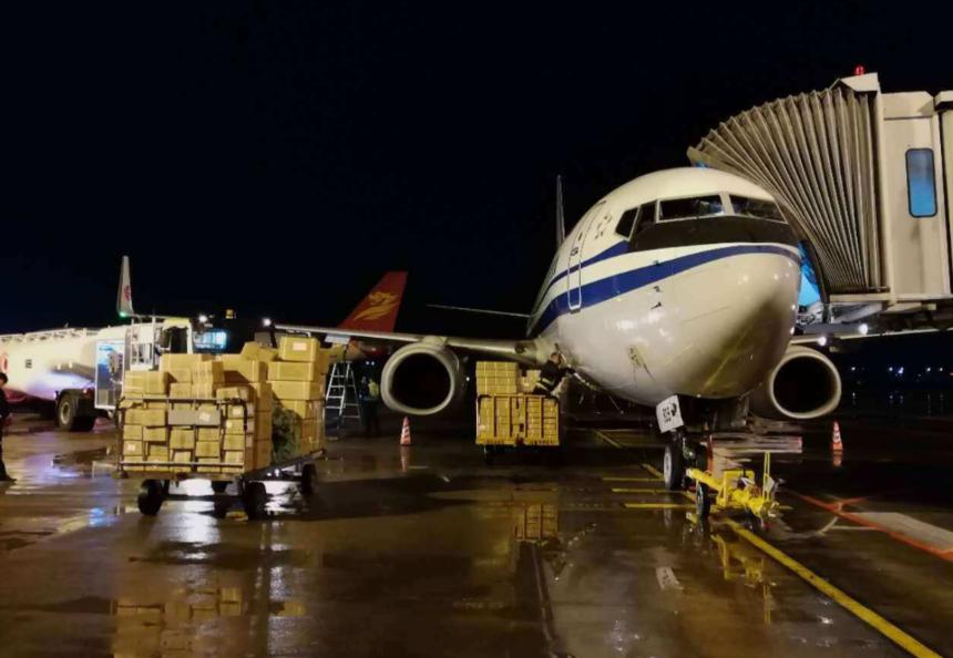 天津航空货运资质