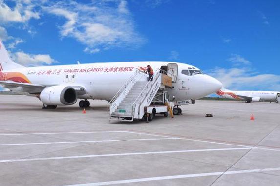 天津航空快递企业如何发展