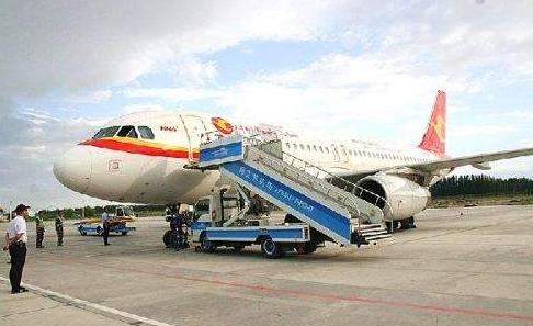 天津航空货运,天津航空货运服务质量标准
