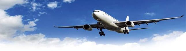 天津航空货运急件有什么优势