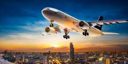 天津航空货运价格