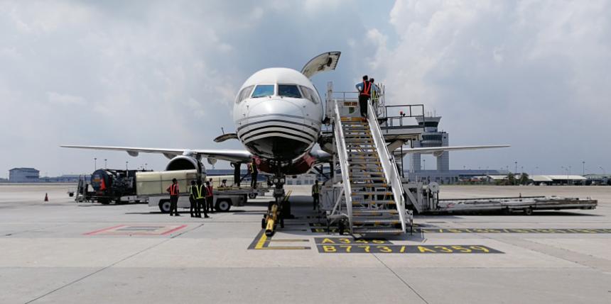 天津航空货运运价