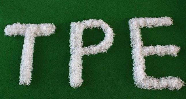 原来TPE材料除了优点以外还有缺点那么它的缺点是那些你知道吗?