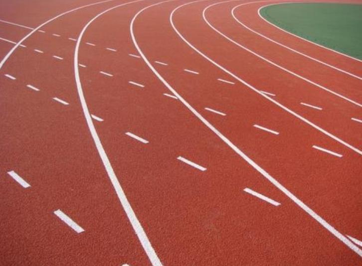 塑膠跑道的麵積是怎麽算的?