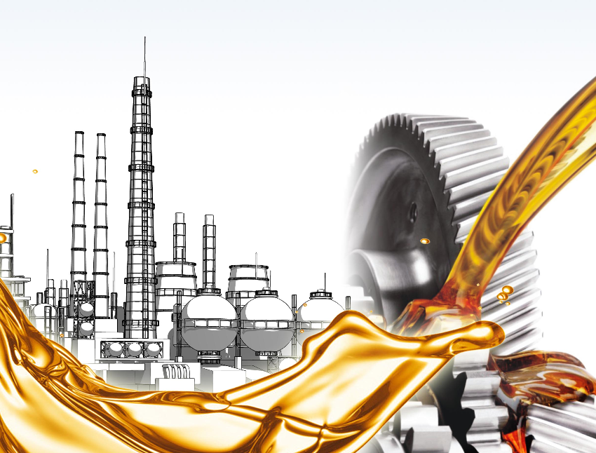 工業潤滑油