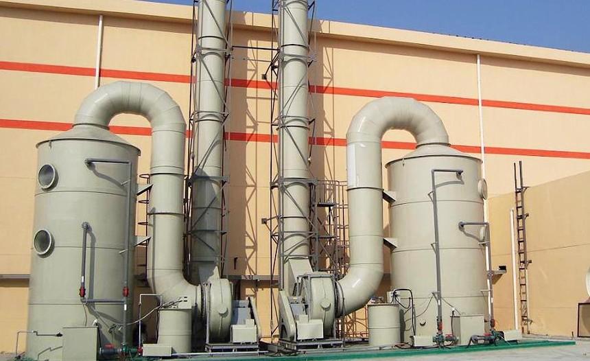 工业废气处理