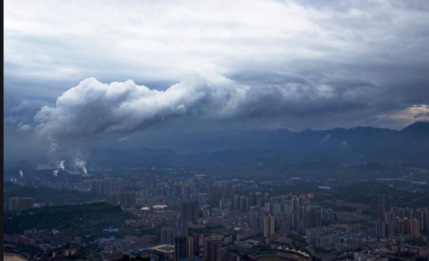 工业废气排放