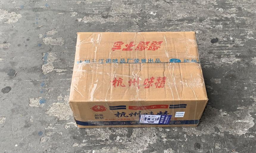 杭州到长沙航空货运