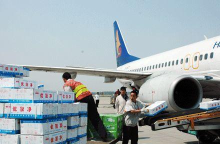杭州航空托运