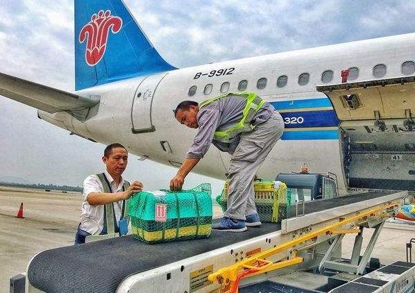 杭州航空快件