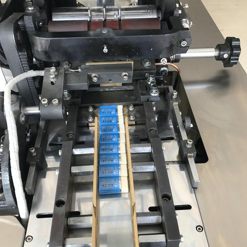 橡皮檫包装机