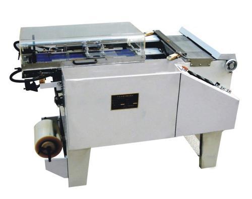 半自动透明膜三维包装机