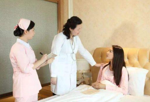 重庆母婴护理