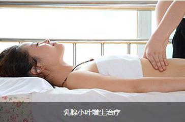 重庆月嫂:坐月子的注意事项