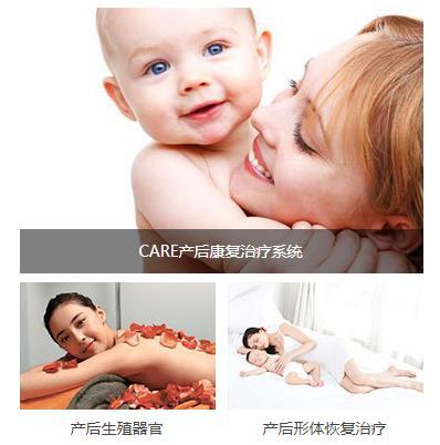 重庆月子中心,产妇坐月子注意事项