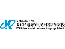 KCP地球市民日本语学校.png