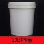 防冻液包装桶